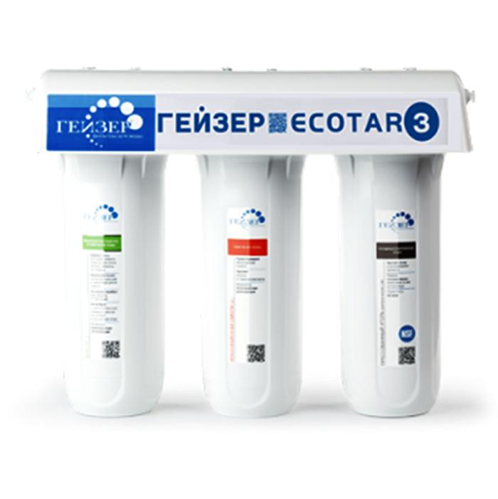 Nano Geyser Ecotar 3