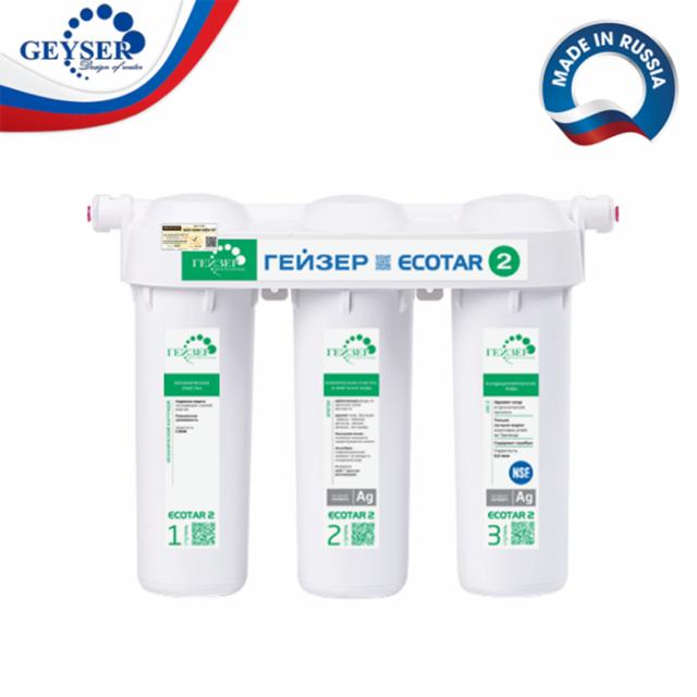 Geyser-ECOTAR-2